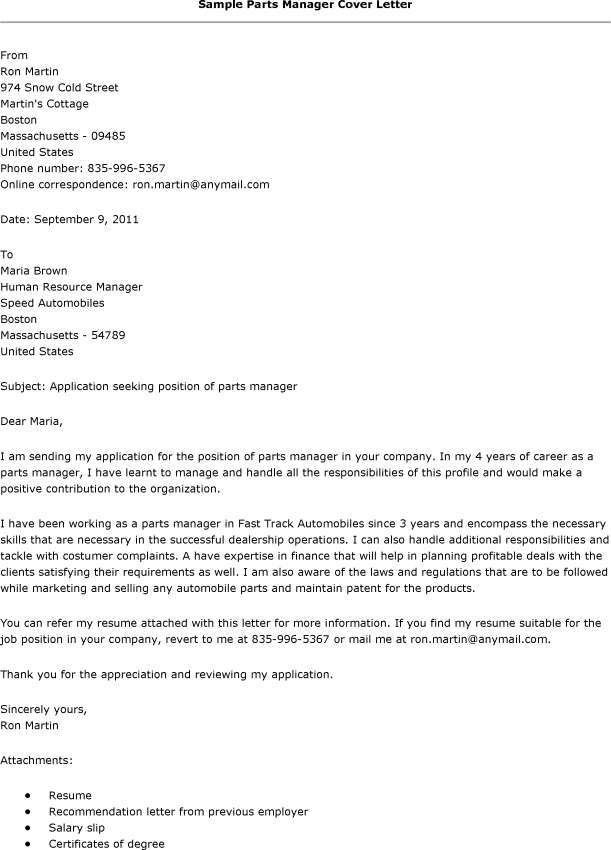 Wondrous Components Of A Cover Letter 11 Parts - CV Resume Ideas