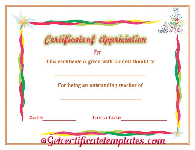 Certificate of Appreciation for Outstanding Teaching | Certificate ...