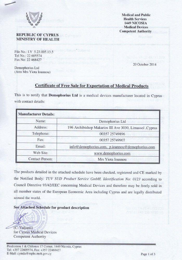 Halit Kul Medical Supplies | Certificates