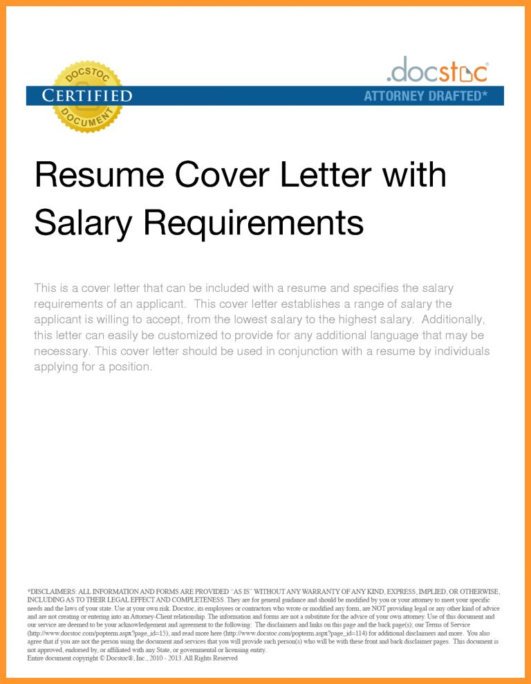 4+ salary requirement letter | buisness letter forms