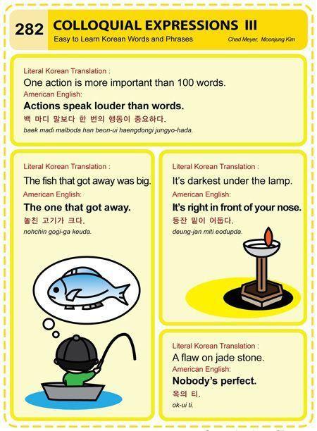 179 best Korea images on Pinterest   Korean language, Korean words ...