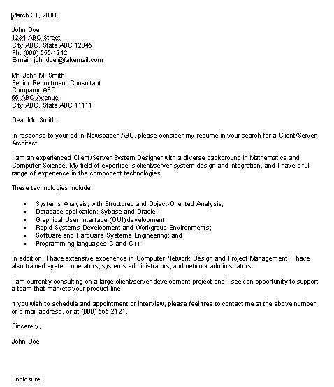 Application letter work experience