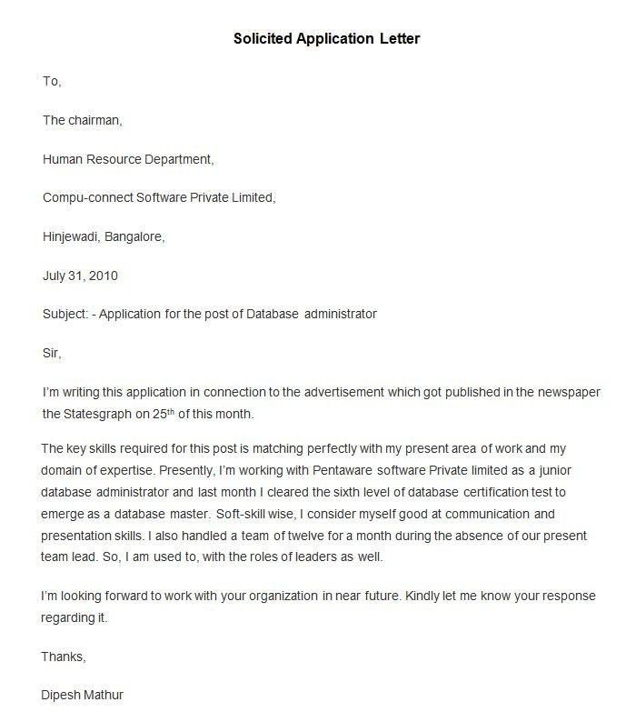 solicited cover letter sample