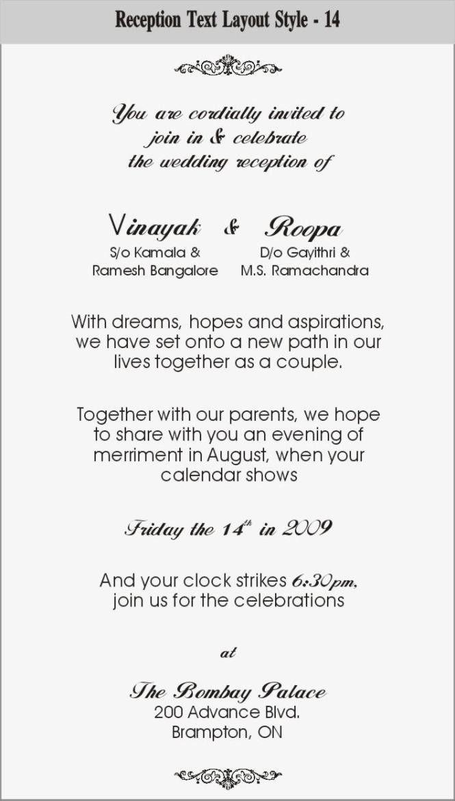 Wedding Invitation Wording In English Pdf ~ Matik for .