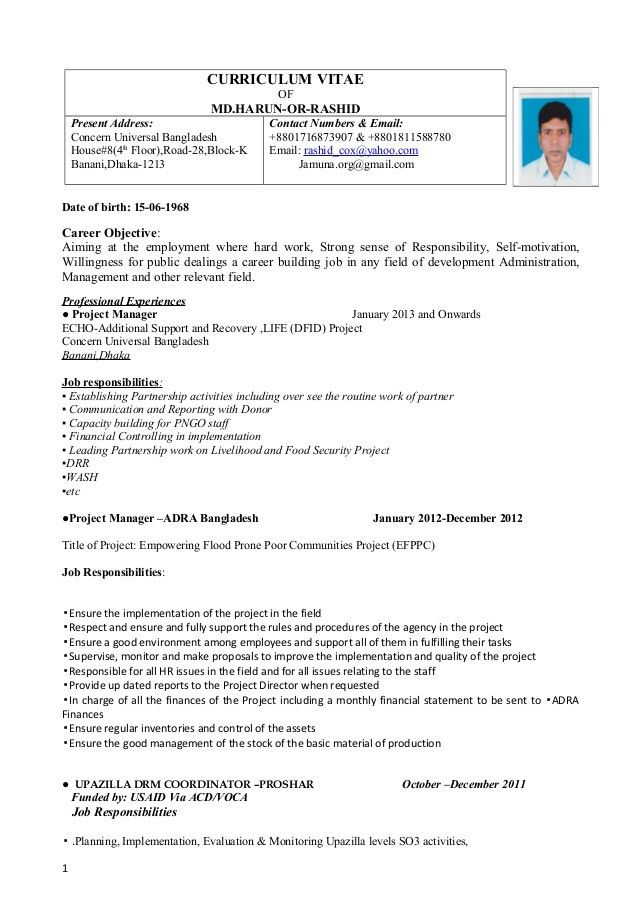 resume template office medical office admin resume objective ...