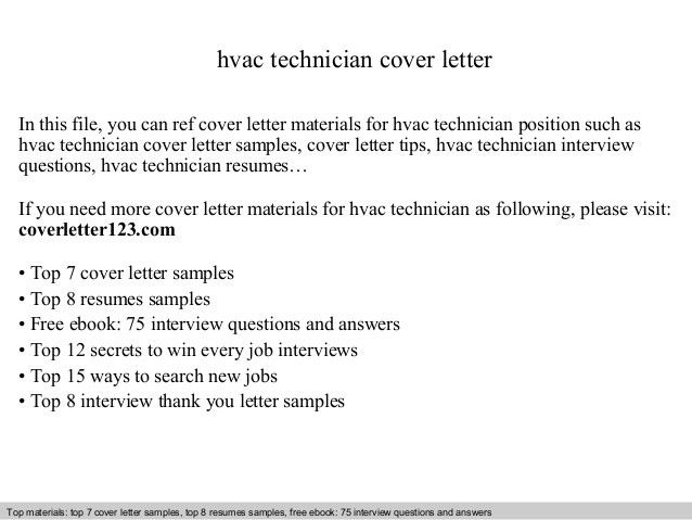 hvac technician cover letter - Hvac Technician Resume Samples