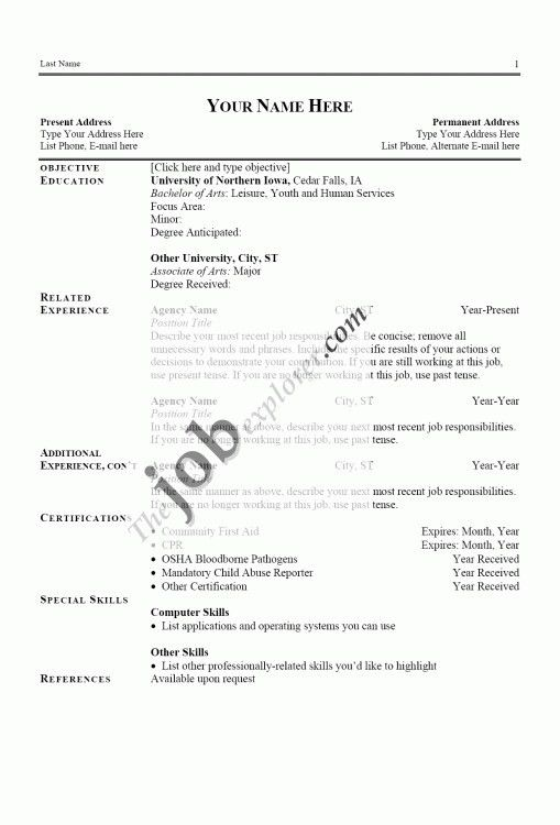 example of a resume profile templates resume profile examples ...