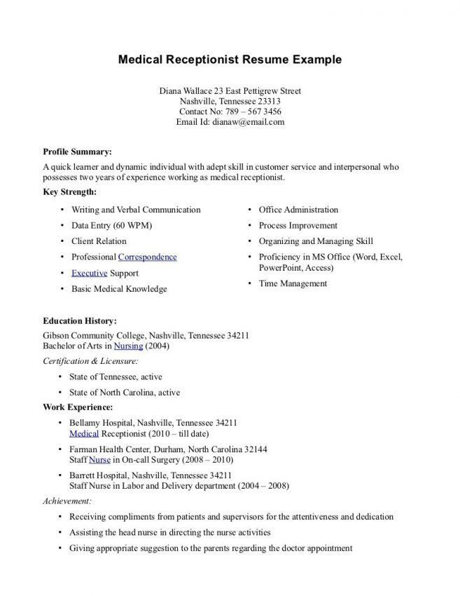 Entry Level Medical Resume. Entry Level Legal Assistant Resume ...