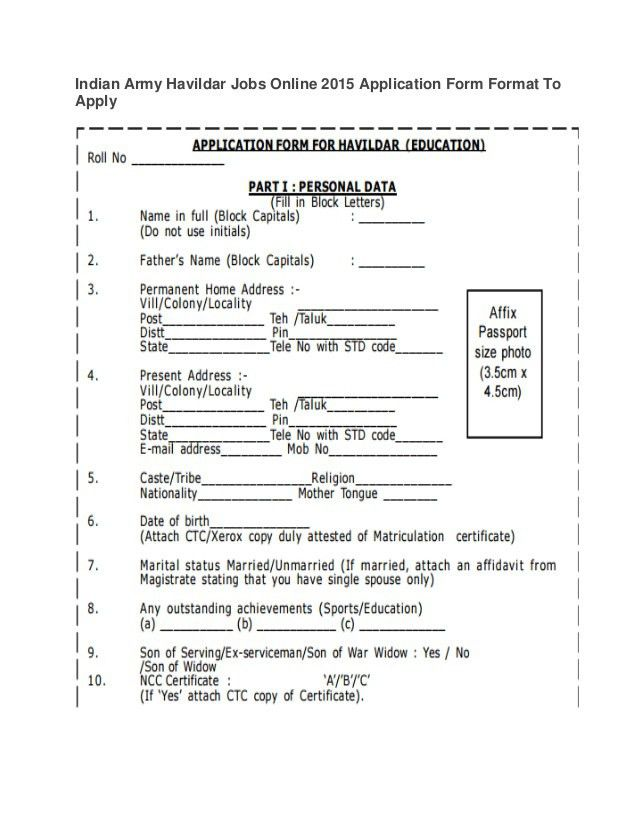 Army Form. Blank Army Counseling Form Sample Army Counseling Form ...