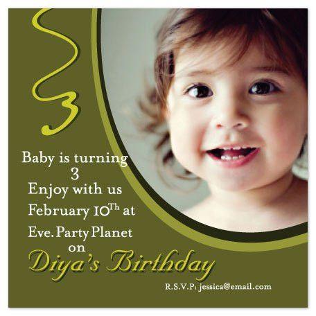 best ideas birthday invitation card design free maker sample ...