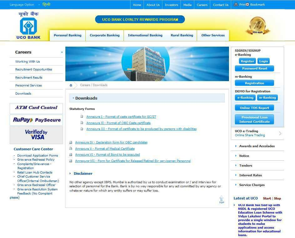 UCO Bank Po Medical Certificate - 2017 2018 Student Forum