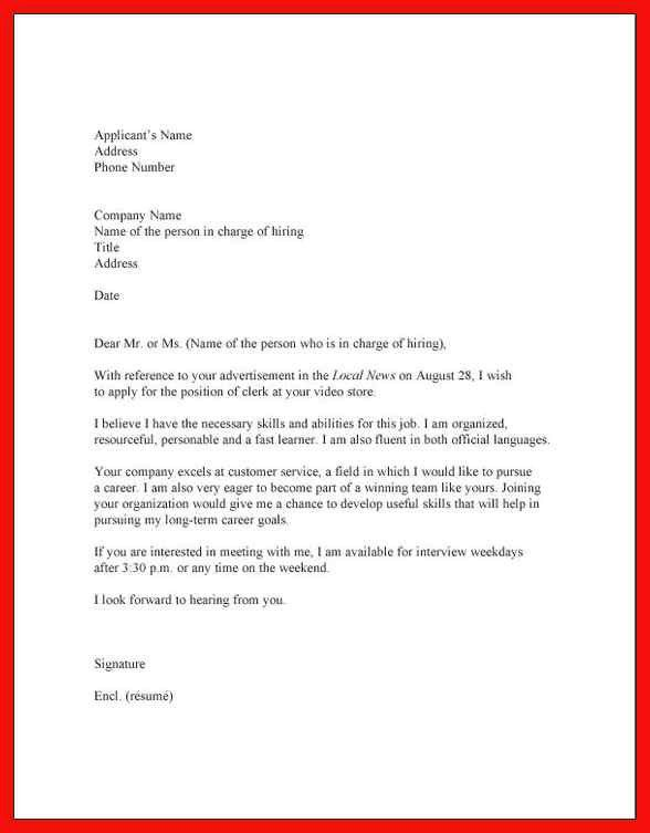 Job Letter Template. Rejection Letter Following Receipt Of ...