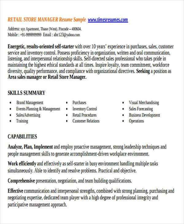 100+ Retail Store Manager Resume Examples - Retail Resume Examples ...