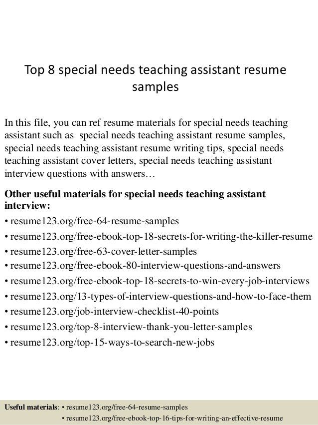 Example of a teacher assistant resume