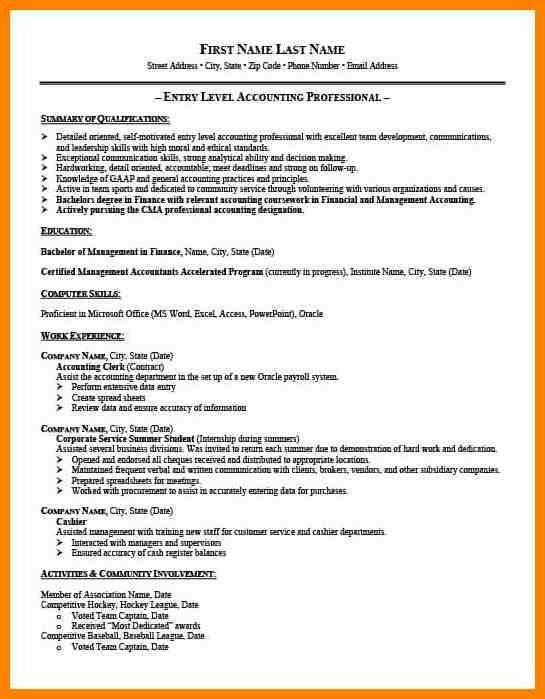 Entry level accounting resume examples