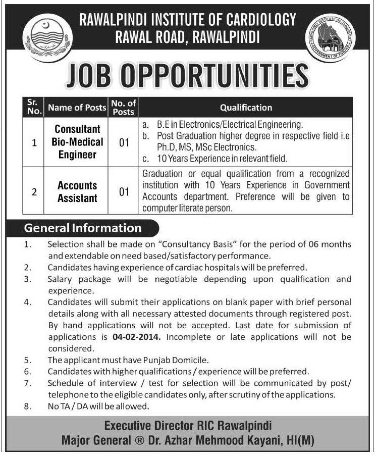 Rawalpindi Institute of Cardiology Jobs Punjab Pakistan | New Jobs ...