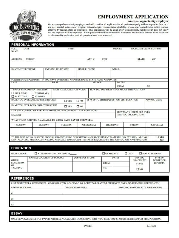 Sample Job Application Form  BesikEightyCo
