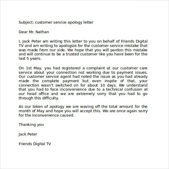 Sample Apology Letter To Customer Complaint Due To Poor Customer ...