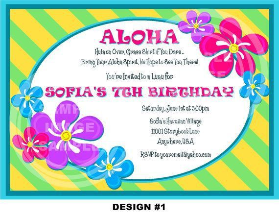 Bowling Birthday Party Invitation Wording | Invitation Ideas