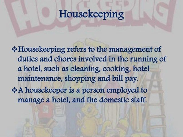 Duties and responsibilities of an executive housekeeper