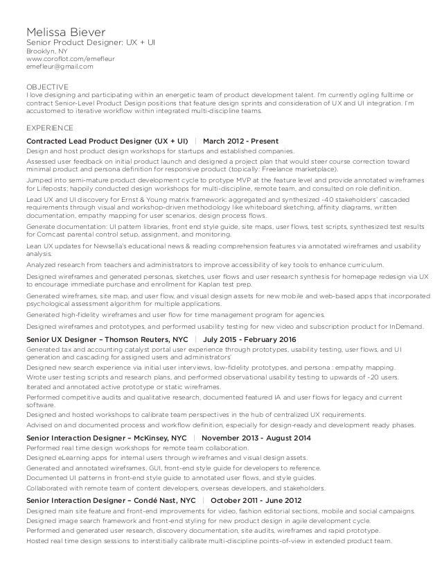 MBiever–resume–2017