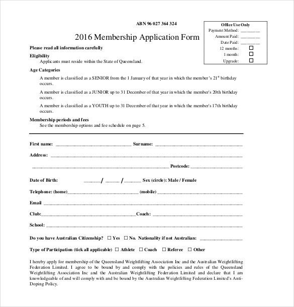 membership application form template