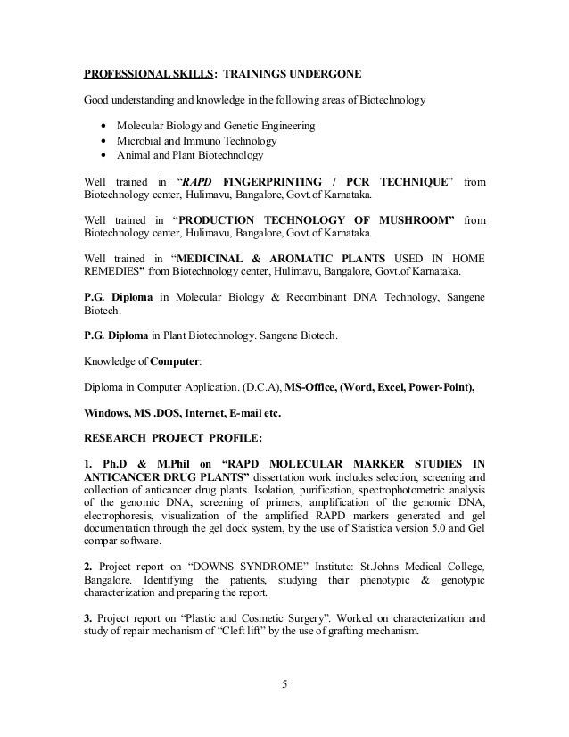 LATEST UPDATED RESUME 080512
