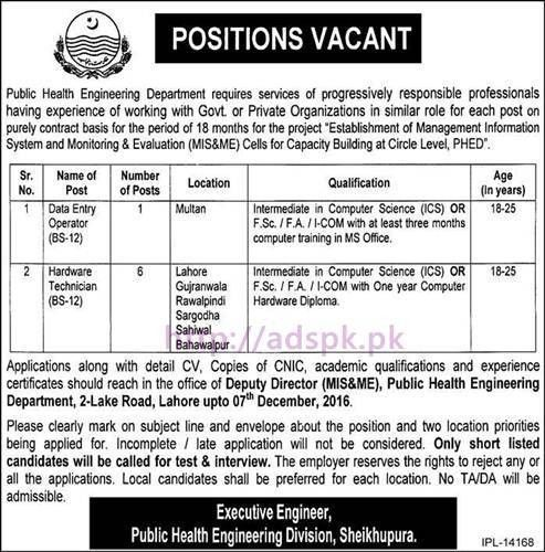 New Career Excellent Jobs Public Health Engineering Department ...