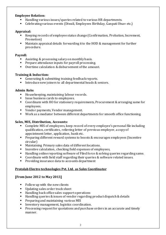 relationship manager resumes