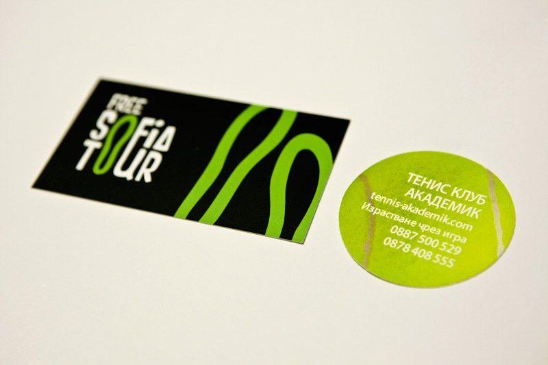 Tennis Club Akademik Business Card Design | Ralev.com Brand Design