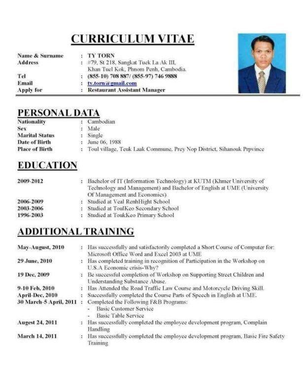 Resume : Free Combination Resume Template Ron Cadwell Arizona ...