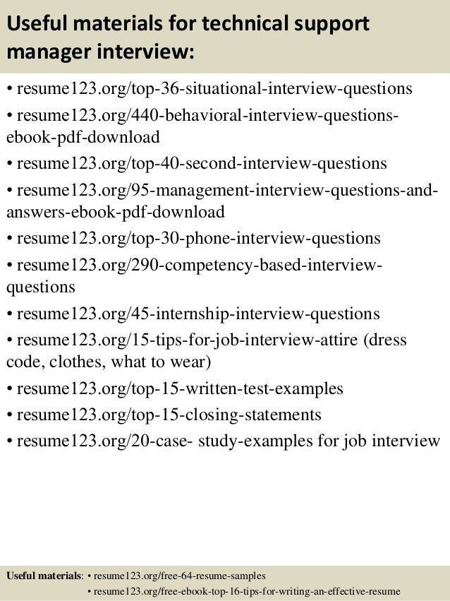 tech support interview questions radiovkm