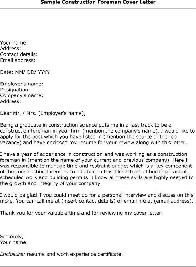 Cover letter example 3 within Construction Cover Letter - My ...