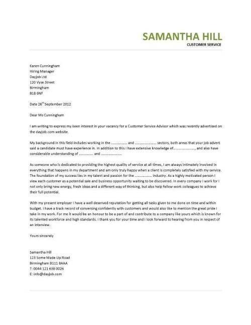 Best Customer Service Cover Letter | The Letter Sample