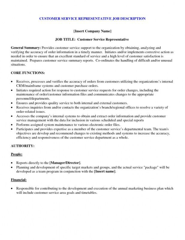 customer service summary resumes