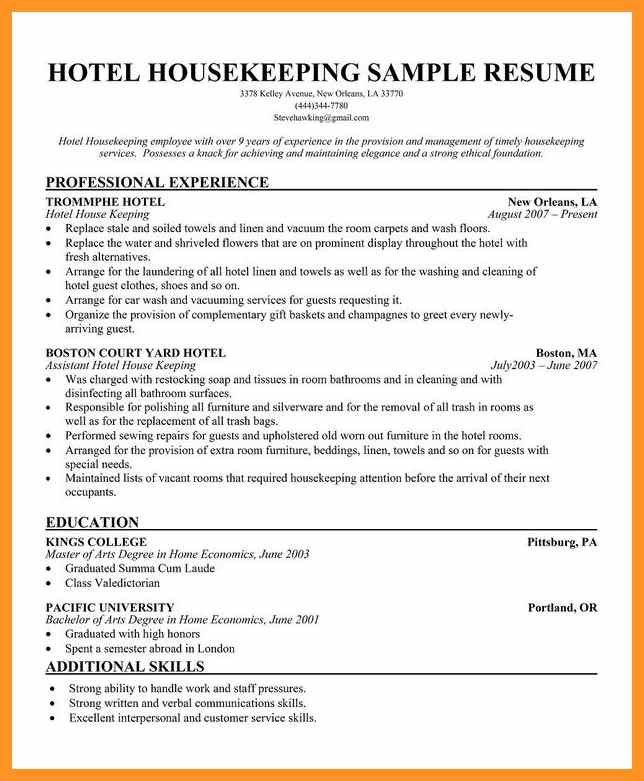 resume samples for housekeeping jobs | bio letter format