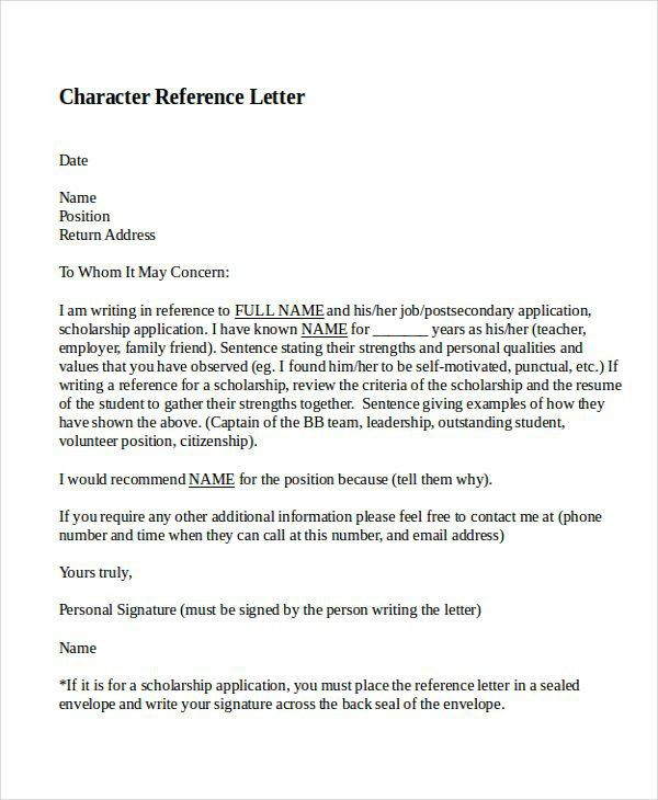 Landlord Reference Template. Letter Of Reference Example Template ...