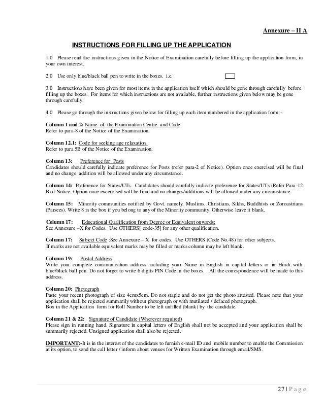 Cgle 2013 notice
