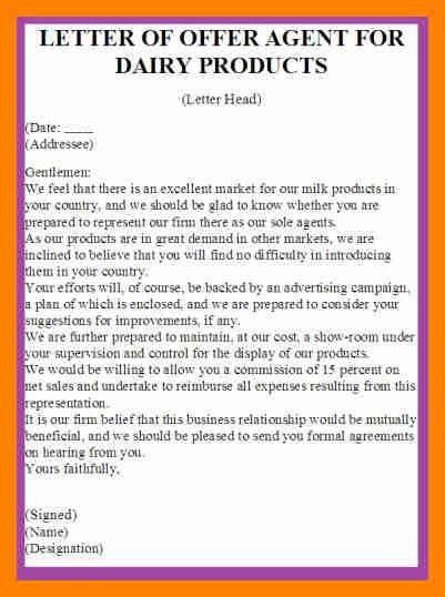 cover letter of inquiry sample cover letter for bank.html Example ...