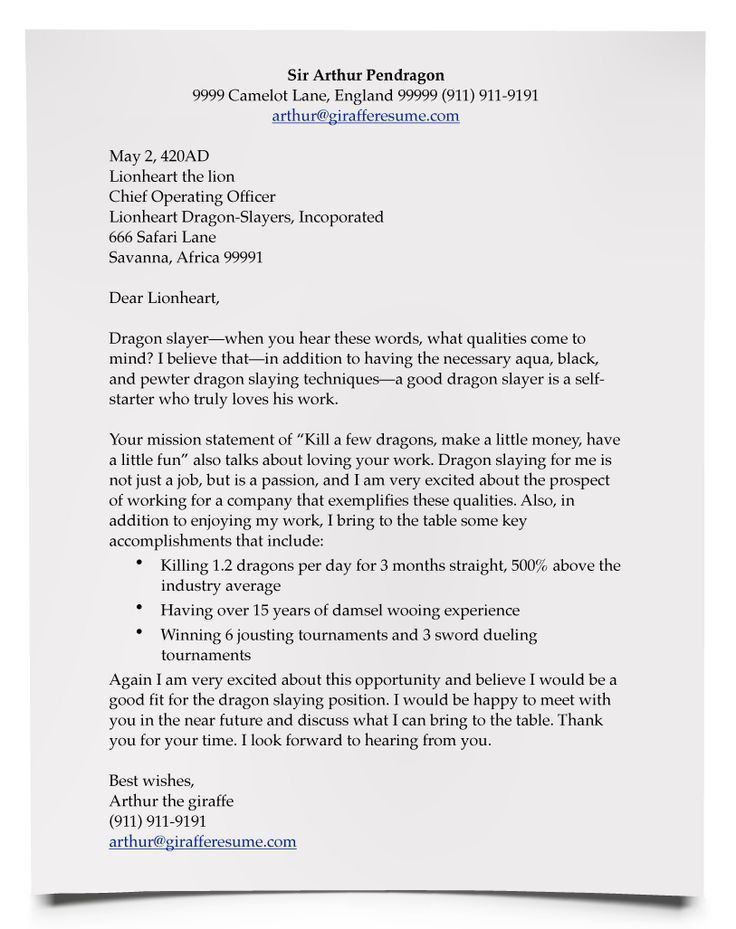 Very Good Cover Letter 4 Excellent Cover Letters For Resumes ...
