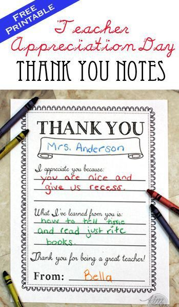 Best 25+ Thanks teacher ideas on Pinterest | Thank you teacher ...