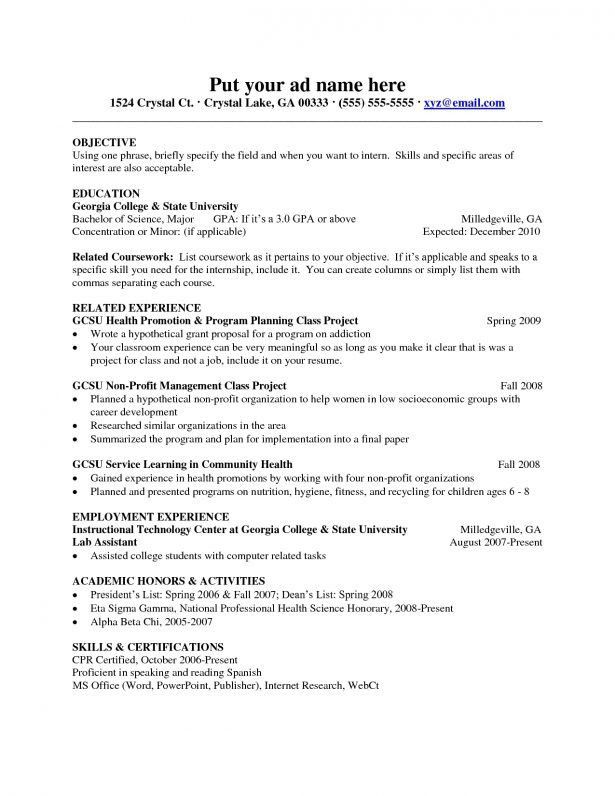 Cover Letter : Bank Resume Template Example Of Internship Resume ...