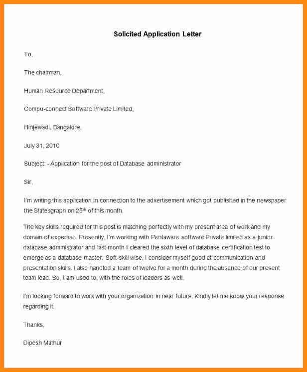 6+ sample of application letter | model resumed
