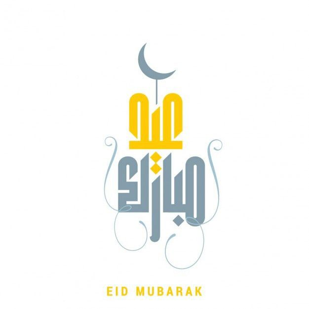 Eid Vectors, Photos and PSD files | Free Download