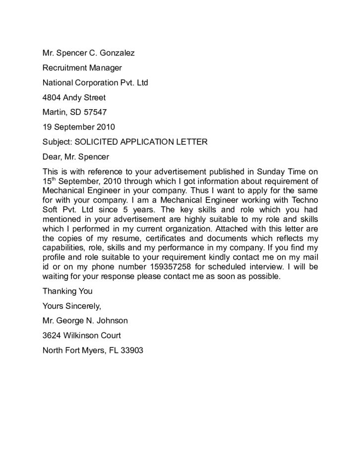 Solicited Application Letter Sample Free Download