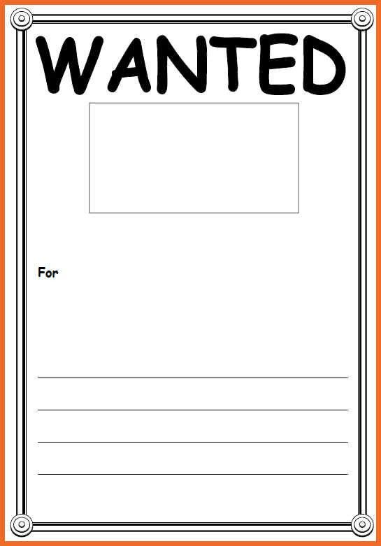blank wanted poster | sop example