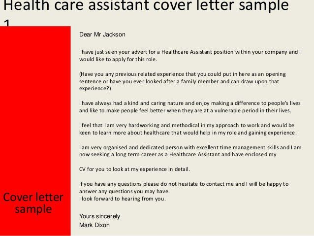 Health care assistant cover letter
