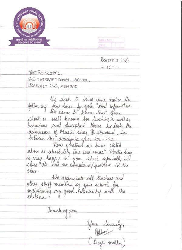 Appreciation Letter From STD-III Parent « S.E. International School