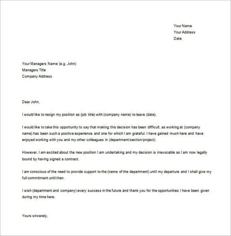 Sample Office Manager Formal Resignation Letter Template MS Word ...