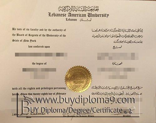 Buy LAU diploma, buy college degree, buy certificate - buy diploma ...